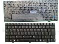 Клавиатура за лаптоп MSI U100 MS-N011 V022322BK2 S1N-1EDE261-SA0 GR
